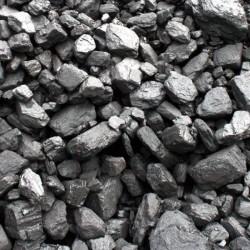 Akmens anglys PREMIUM 200